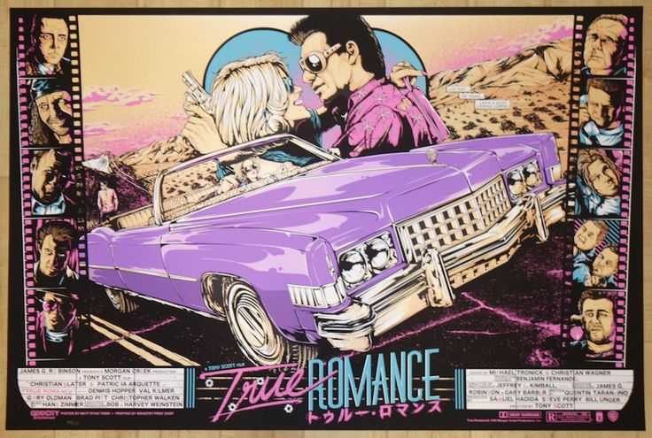 "2014 ""True Romance"" - Variant Silkscreen Movie Poster by Matt Tobin"
