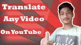 How to translate youtube videos subtitle english to your language   Hello viewers what's up? Today I'll give you smail trick for YouTube.  It's very simple and Helpful. Today I'll show you How to translate youtube videos subtitle english to your language .  We can translate any subtittle to Your Language.  Let's Do it .  YouTube Help