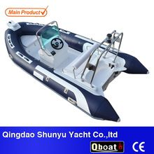 4.7m rib inflatable boat with outboard motor