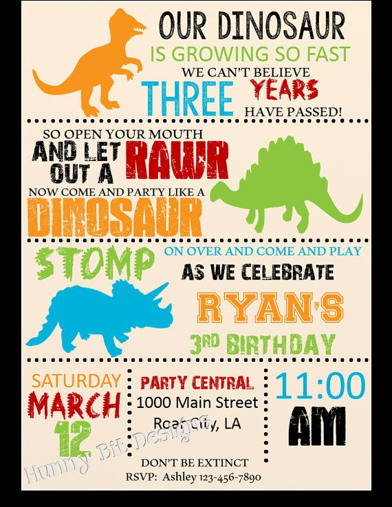 Dinosaur RAWR Birthday Invitation Boy by HunnyBitDesigns on Etsy
