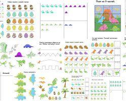 Картинки и дидактические игры для детей про динозавров