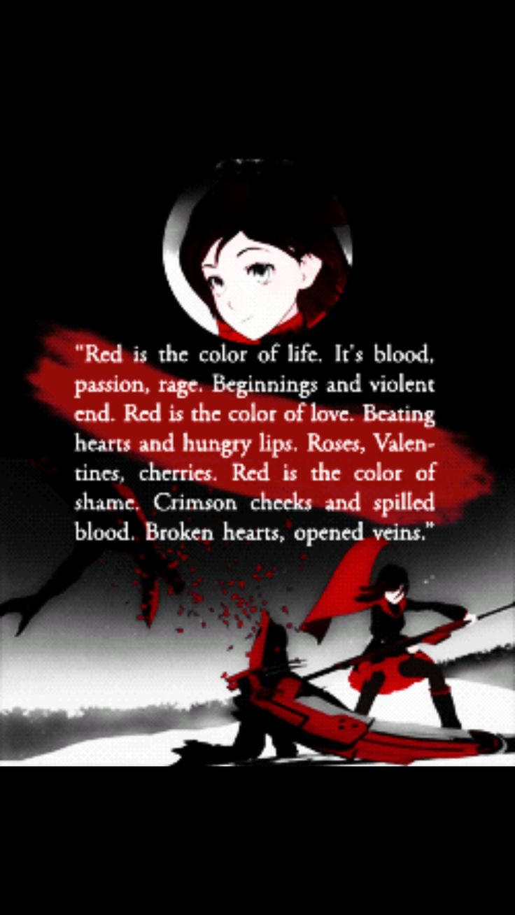 Ruby definition of red by Crescentphysco on DeviantArt
