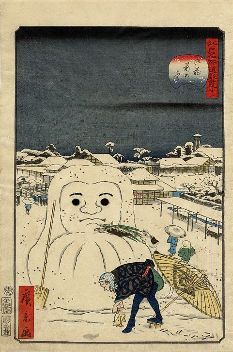 https://upload.wikimedia.org/wikipedia/commons/0/02/Hirokage_-_Comic_Incidents_at_Famous_Places_in_Edo_%28Edo_meisho_d%C3%B4ke_zukushi%29%2C_No._22%2C_dog_stealing_a_workman%27s_meal_from_a_snow_Daruma.jpg