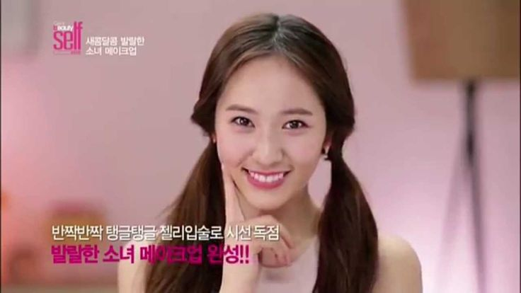 Get it beauty self F(x) Crystal Sweet Makeup Using Etude House