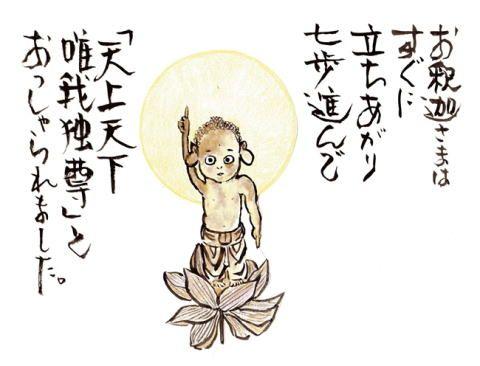 2.花祭りお釈迦様イラスト