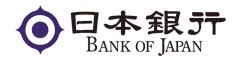 金融高度化セミナー「金融機関経営とリスク管理の高度化―環境変化への対応とリスクコミュニケーションの充実」を開催