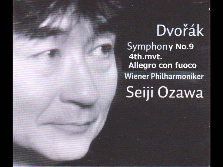 ドヴォルザーク 交響曲第9番「新世界より」第4楽章 小澤征爾指揮ウィーン・フィル