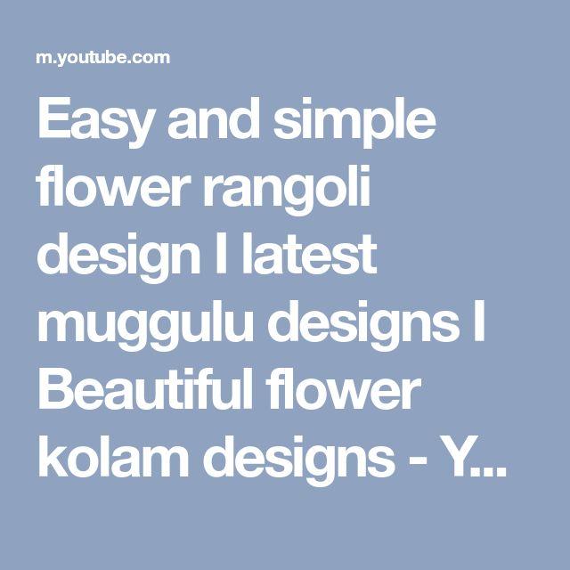 Easy and simple flower rangoli design I latest muggulu designs I Beautiful flower kolam designs - YouTube