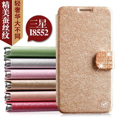 Samsung gt-i8552 мобильный телефон оболочки 18552 рукав Галактики выиграть жилья 18558 rhinestone кожа 8558  — 1052.21 руб. —