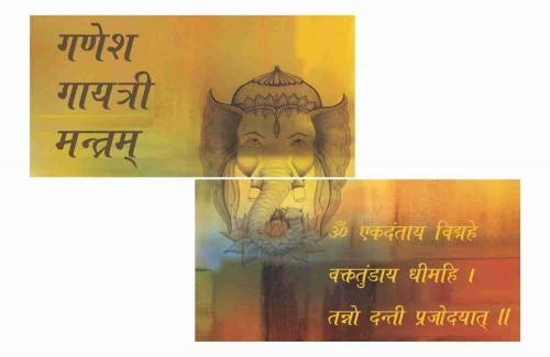 Lord Ganesha is believed to be the  'Remover of all Obstacles'. Get this presence in your homes with this classic canvas painting.    http://www.gloob.in/painting/mantra-ganesha.html