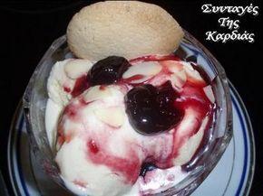 ΣΥΝΤΑΓΕΣ ΤΗΣ ΚΑΡΔΙΑΣ: Παγωτό καϊμάκι