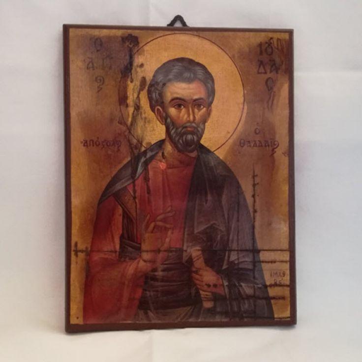 Άγιος Απόστολος Ιούδας Θαδαίος