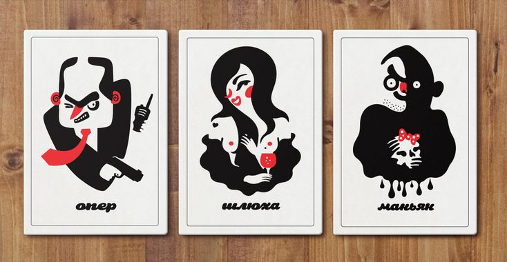 Mafia playing cards on Behance