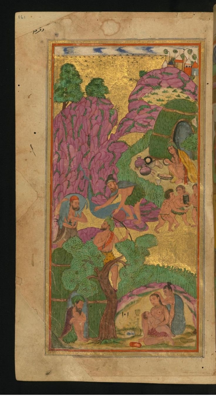 an analysis of the illuminated rumi a poem by jalal al din rumi Citation n° 3399 : jalâl ud dîn rumi, (balkh, khorasan, 1210 — konya, anatolie, 1273), poète mystique persan, islam, soufisme.