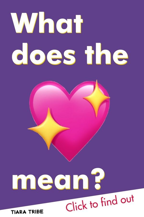 What The Pink Heart Emojis Mean When To Use Them In 2020 Online Business Marketing Business Checklist Online Business Tools