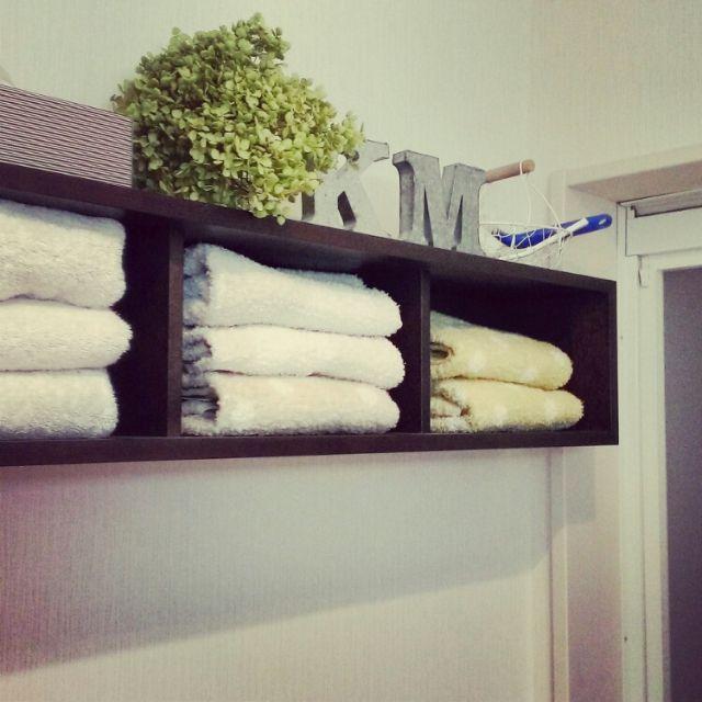 無印良品の壁に付けられる家具 タオル 収納のインテリア実例 | RoomClip (ルームクリップ)