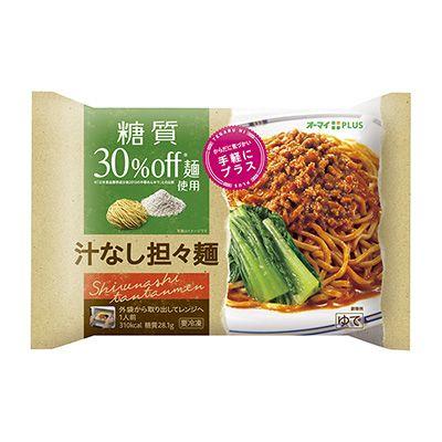 オーマイ PLUS <糖質 off 汁なし担々麺 > - 食@新製品 - 『新製品』から食の今と明日を見る!