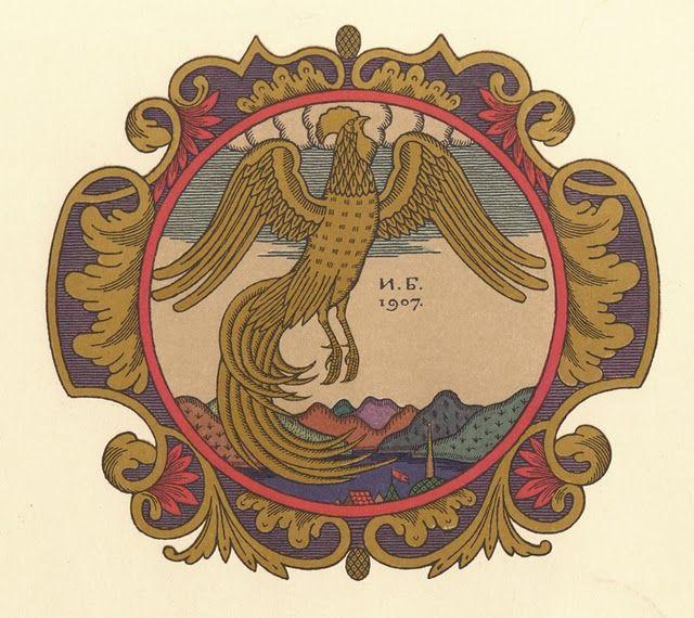 Russian pattern in traditional style by Ivan Bilibin. The Golden Cockerel in a…