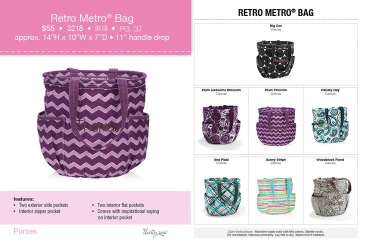 retro-metro-bag    Thirty One Gifts   Join my FB. group. https://www.facebook.com/groups/221123648035423/