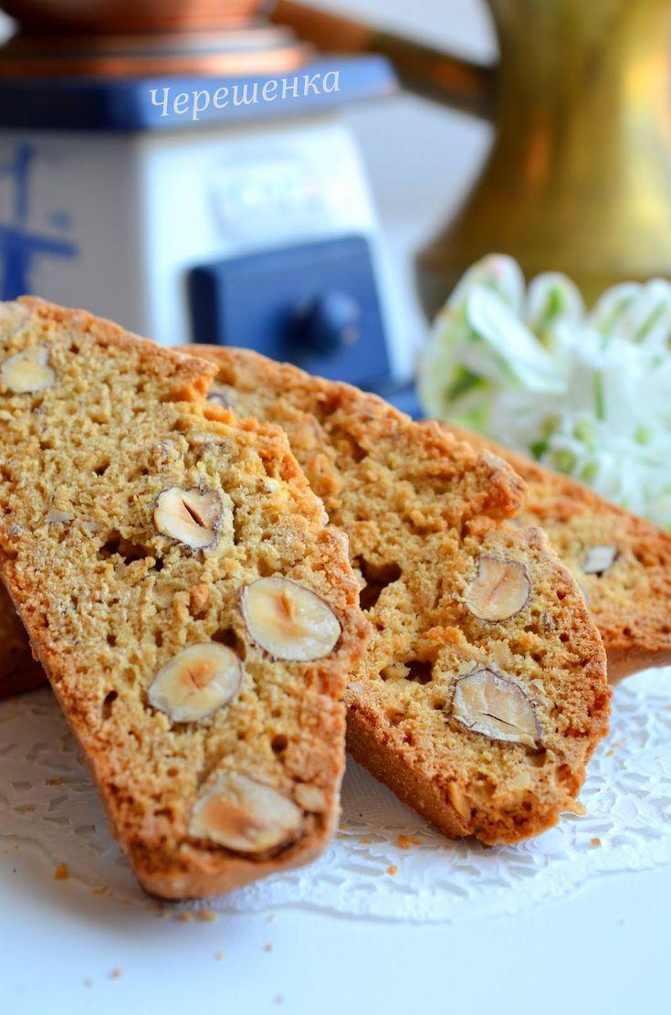 Наслаждение вкусом: Кофейные бискотти с лесным орехом