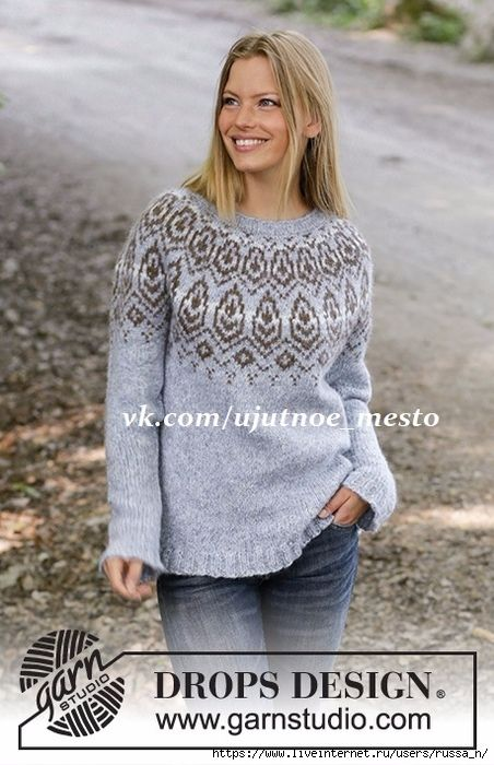 уютное место вязание жаккард Sweater Knitting Patterns