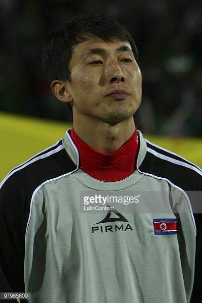 North Korea goalkeeper Ri MyongGuk listens to the countrys national anthem prior to an international friendly match between Mexico and North Korea as...