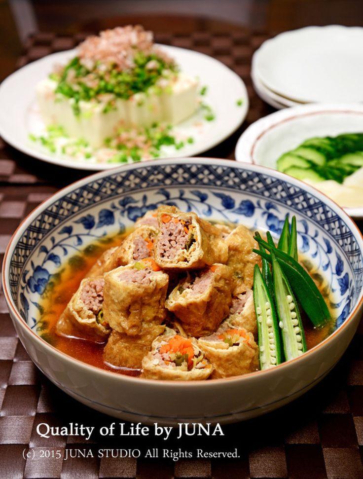 ひき肉と野菜の油揚げロール by JUNA(神田智美) | レシピサイト「Nadia | ナディア」プロの料理を無料で検索