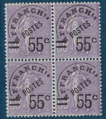 Frankrijk 1924 - vooraf kwijt te schelden - Yvert Préo 47  EUR 5.00  Meer informatie