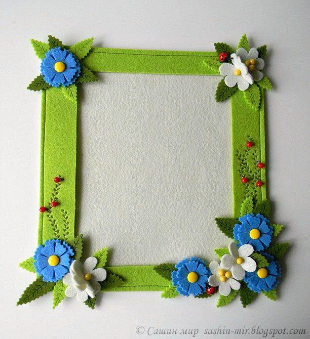 felt frame