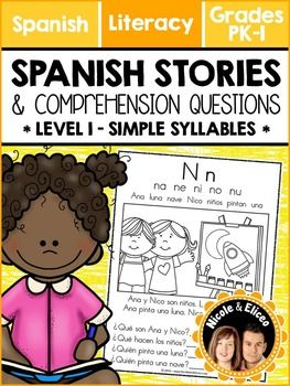These cute Spanish stories not only work great for building fluency, but also ensure that students understand what they are reading through built-in comprehension questions. You can use them in the classroom with the whole class, in small groups, or send them home for extra practice.
