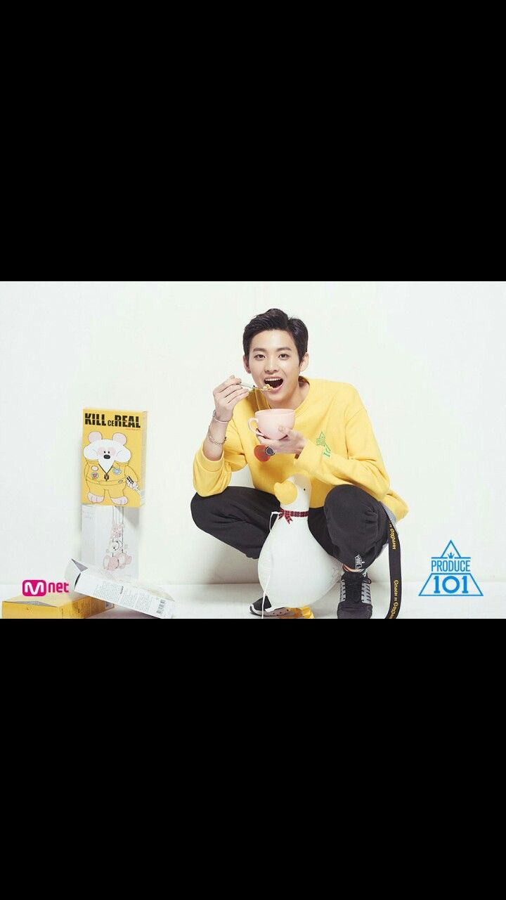Kim Taemin P101 Season 2