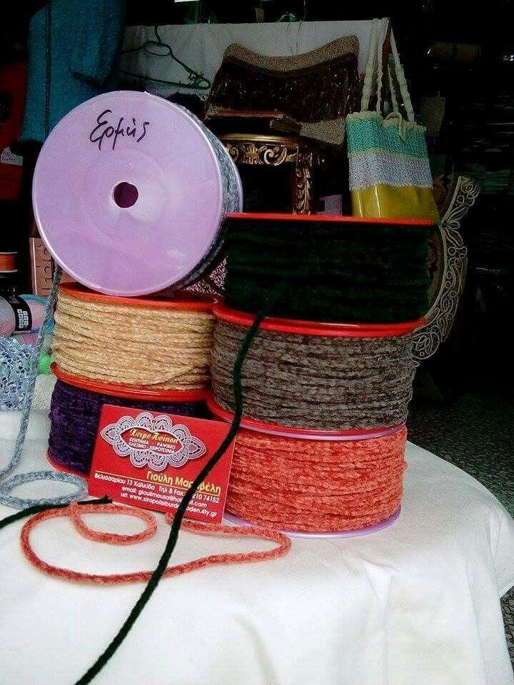 Βελούδο νήμα Ερμής 5,50 ευρώ. Για πλέξιμο τσάντας,για πλέξιμο με τους καρπούς,για πλέξιμο με Νο 20 βελόνες. Μεγάλη επιτυχία σε τσάντες με πλαστικό καμβά.
