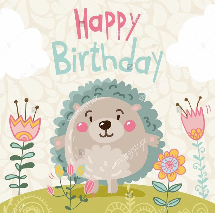 25 Best Ideas About Facebook Birthday Cards On Pinterest: 25+ Best Ideas About Happy Birthday Wishes On Pinterest