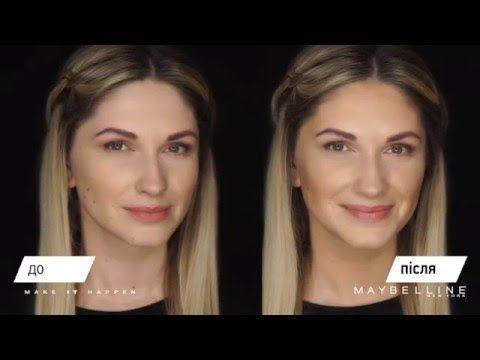 Наташа NAFFY: як контурувати овальне обличчя з Master Sculpt   Maybelline New York - YouTube