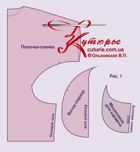 """Платье """"кимоно"""" с карманами"""