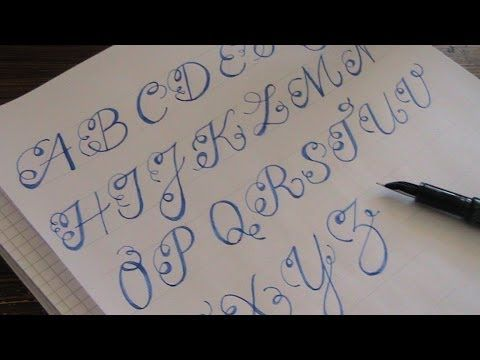 Cursive Alphabet Letters