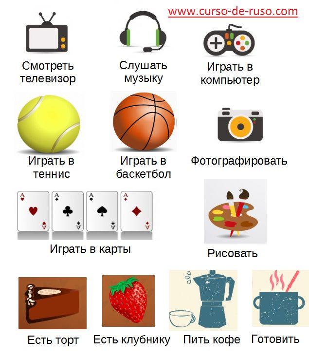 Verbos Rusos