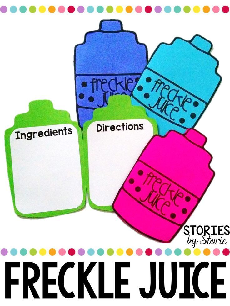 After reading Freckle Juice by Judy Blume, your students will enjoy creating their own freckle juice recipes with this craft!