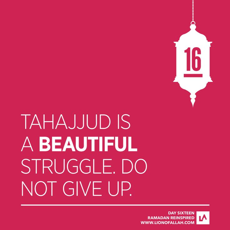 Ramadan Reinspired: Day Sixteen The most beloved salah after the Fardh prayers is Tahajjud, where a believer leaves his bed and wakes up while the world is sleeping, just to glorify his Lord in the...