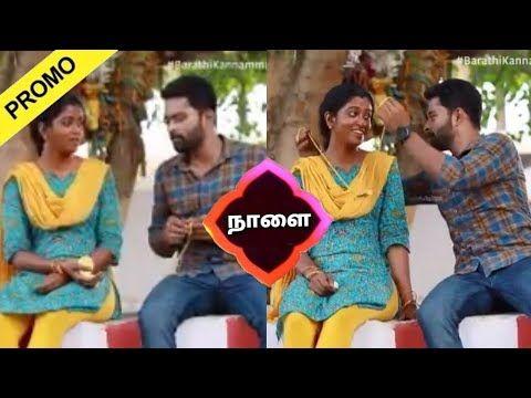 bharathikannammaserial #VijayTV #Vijaytelevision #StarVijay