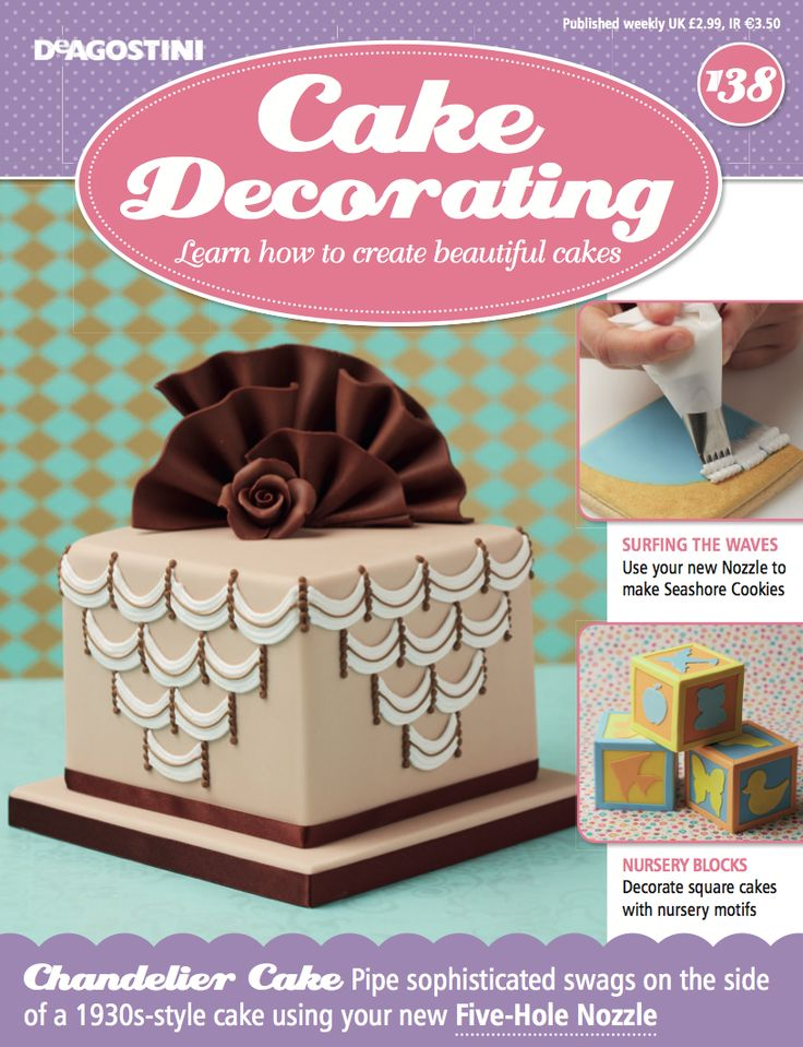 Free Cake Decorating Magazines  Deagostini Cake Decorating Magazine     magazine series fan cookies issue how to make pinterest cake with free cake  decorating magazines