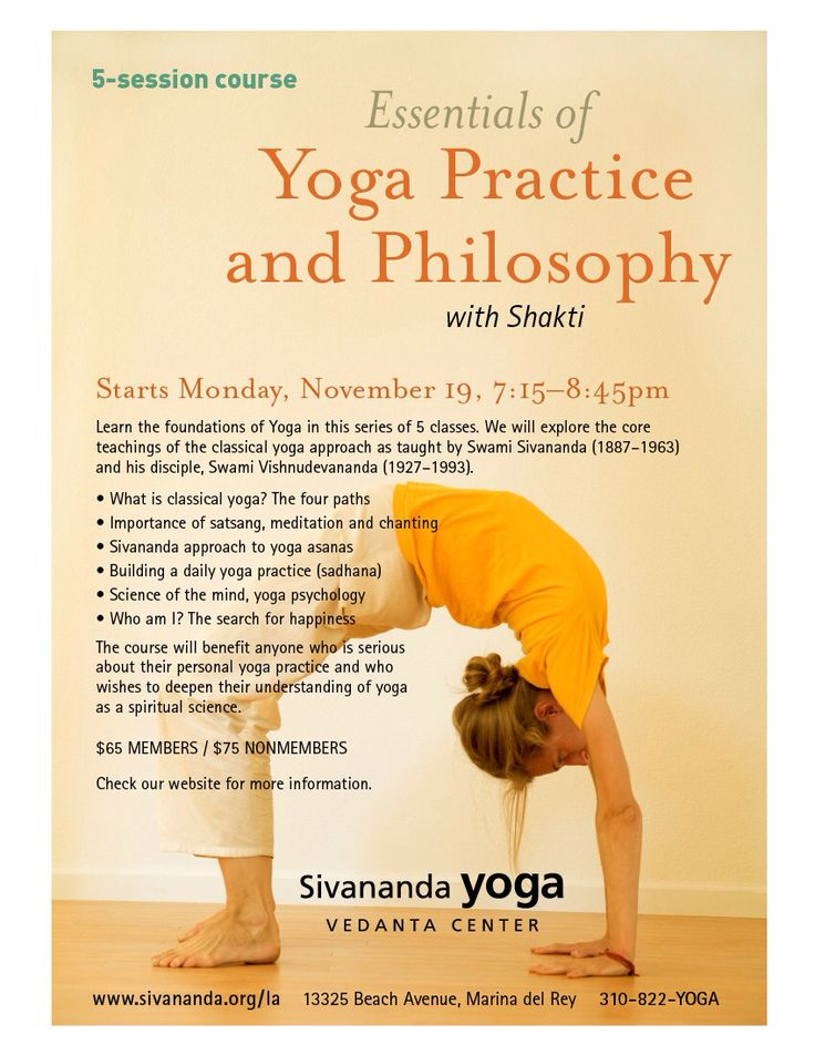 Http Shivohamyoganl Health Beauty Yoga