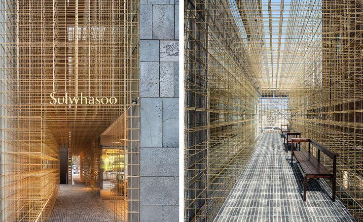 Neri & Hu design a new Seoul flagship store for Sulwhasoo   Wallpaper*