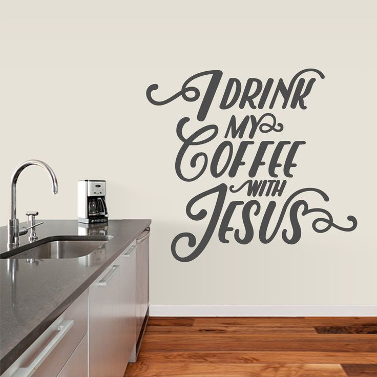 I Drink My Coffee with Jesus Wall Decal