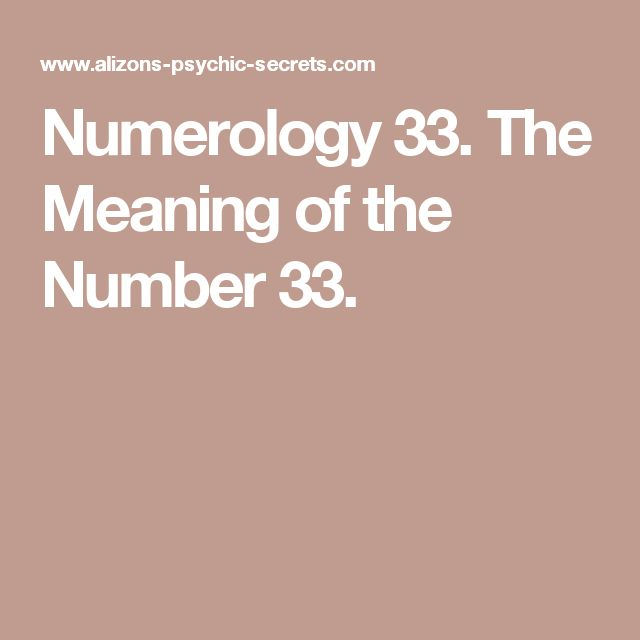 Numerology 33. The Meaning of the Number 33.