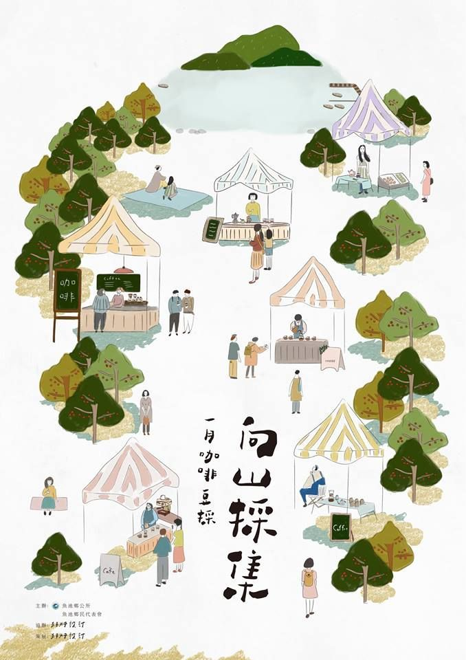 farmers market | Graphic design illustration, Illustration ...