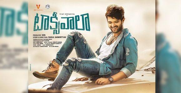 Taxiwala Release Date Taxiwala Release Date Locked Vijay Deverakonda Taxiwala Release Date Taxiwala Release Date Out Taxi Telugu Movies Telugu Release Date