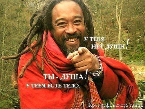 ЛЮДЕЙ БЕЗ ДУШИ НЕ БЫВАЕТ! ~ Проза (Эзотерика) ~