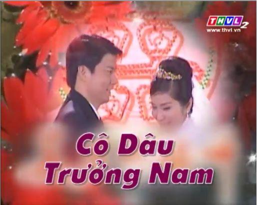http://cphim.net/co-dau-truong-nam-phan-2: