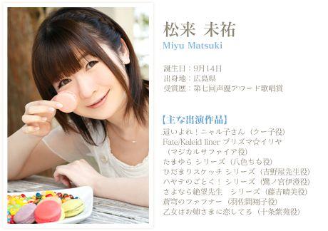 [SEIYUU] Miyu Matsuki to go on hiatus die to health issues - http://www.afachan.asia/2015/07/seiyuu-miyu-matsuki-go-hiatus-die-health-issues/
